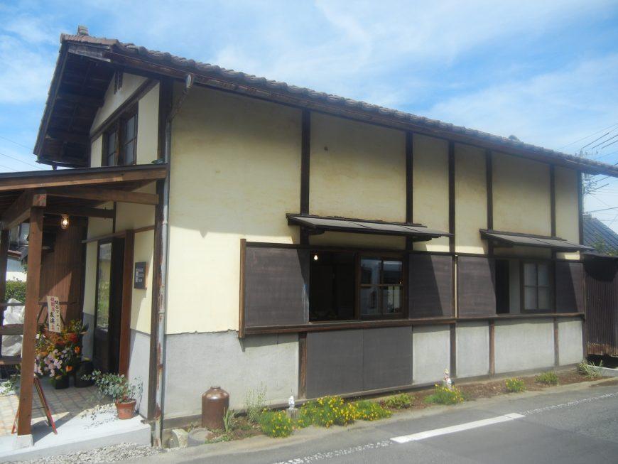 岩太郎 関谷ファーム直売所