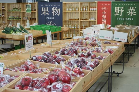 農産物直売所ろくさん(6次産業センター)
