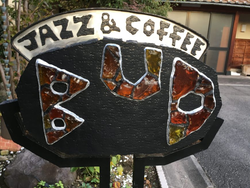 COFFEE & JAZZ  BUD