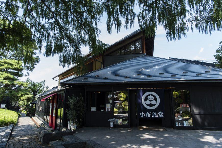 レストラン傘風楼