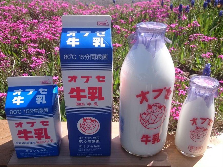 オブセ牛乳